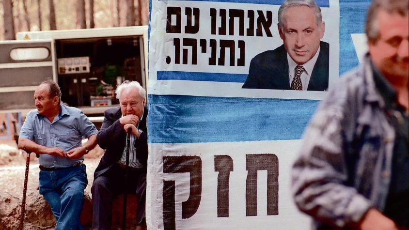 Israel kündigt Militäreinsätze in Syrien an